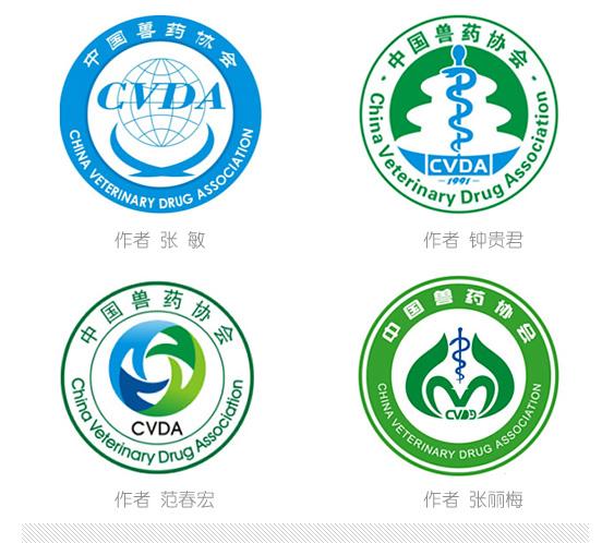 中国兽药协会会标出炉