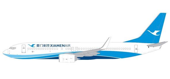 厦门航空启用新logo和新涂装