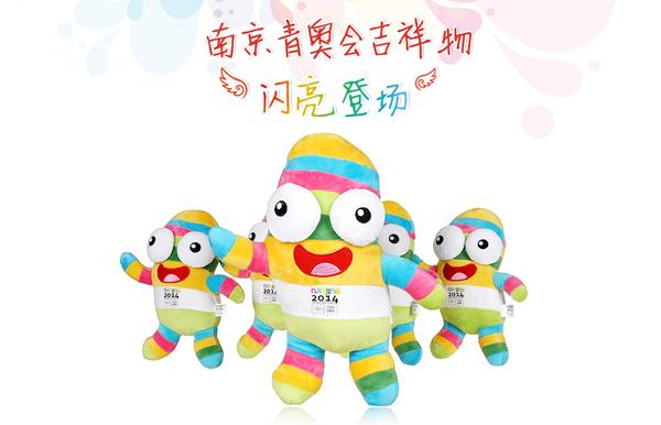 """2014南京青奥会吉祥物""""砳砳""""发布"""
