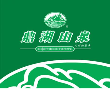 饮用水的标准_鼎湖山泉升级品牌标志-新品牌-汇聚最新品牌设计资讯