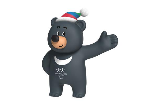 数字平台上使用吉祥物形象,并通过以此的相互交流加深对2018年平昌