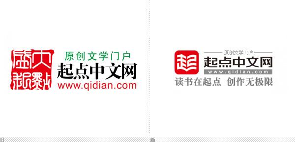 起点中文网启用新logo