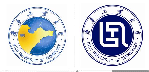 齐鲁工业大学(qlut)新校徽欣赏