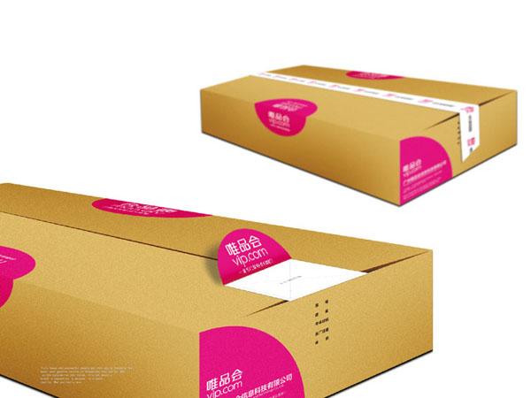 logo设计专用字体_唯品会启用新LOGO-新品牌-汇聚最新品牌设计资讯
