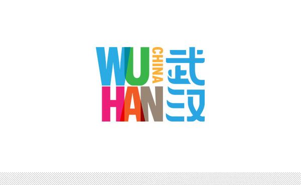 武汉天昱公司logo矢量图