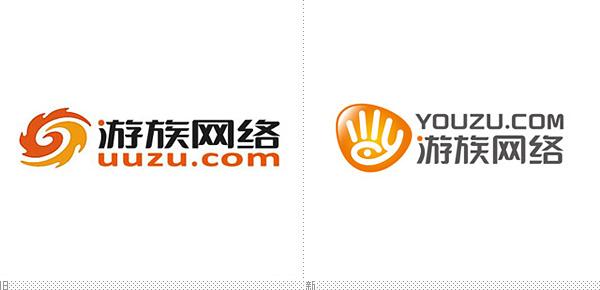 游族网络发布新logo_vi设计公司,4a广告公司,广州品牌